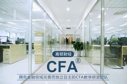 CFA二级10门科目考试权重,CFA二级学习方法,cfa二级备考