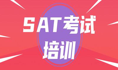 长春环球SAT培训班