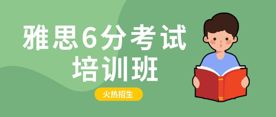武汉洪山环球雅思培训机构在哪里?