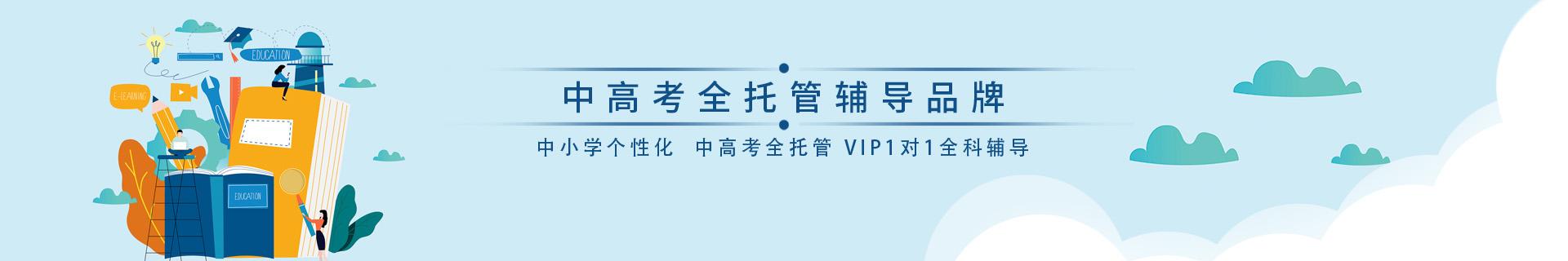 北京朝阳区劲松金博教育机构