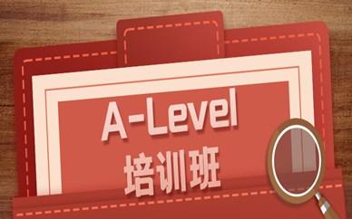 苏州平江A-Level物理培训班靠谱吗?