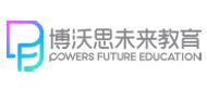 深圳福田区博沃思未来教育机构logo