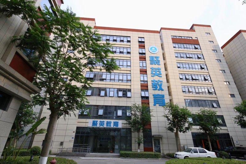 https://peixun.china.com/school/3299/index.html