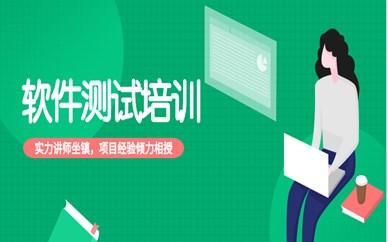 贵阳达内软件测试培训
