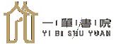 武汉武昌区一笔书院logo