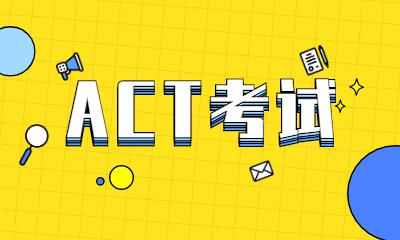开封新航道ACT培训